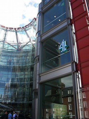 London Open House -Channel 4_e0076932_747319.jpg