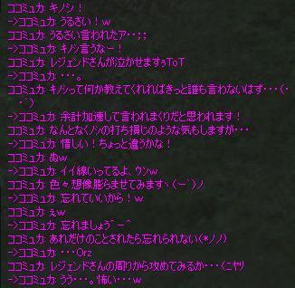 e0026746_1922552.jpg