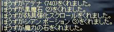 e0033356_23104936.jpg