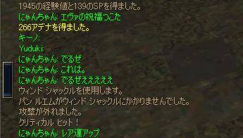 c0060159_18523893.jpg