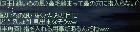 b0050075_14485121.jpg