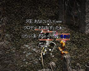b0050075_14501116.jpg