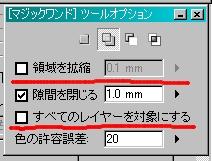 d0048181_0563279.jpg