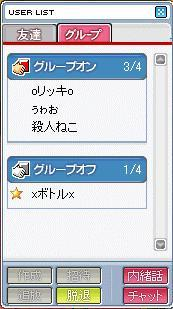 e0042281_19481858.jpg