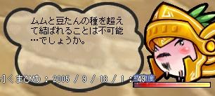 b0023589_2433579.jpg