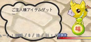 b0027699_15524710.jpg