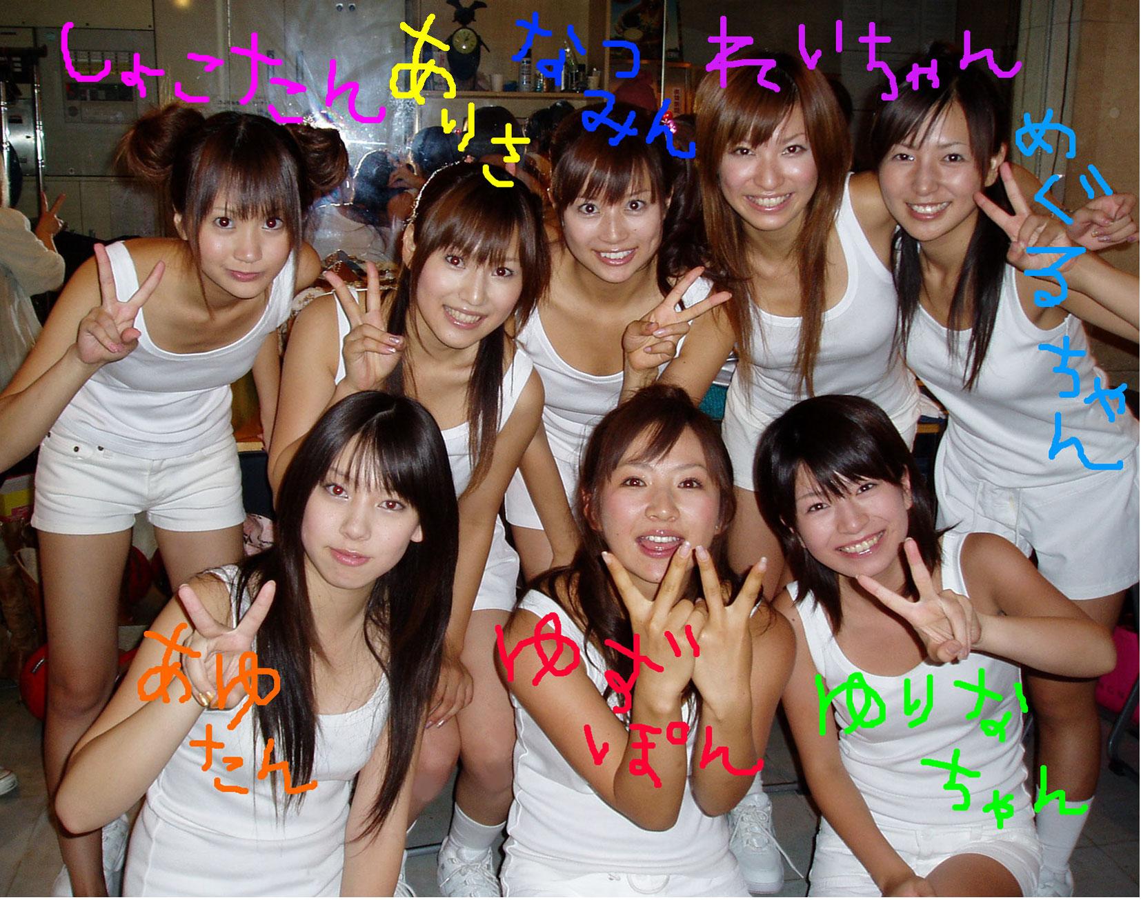 ☆シャイドル☆ 長い1日_c0038100_21565279.jpg