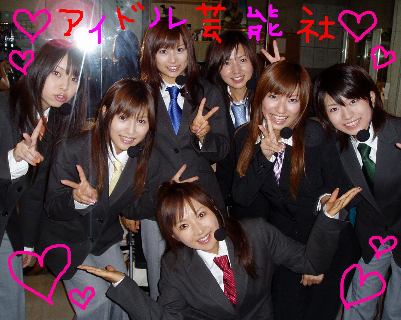 ☆シャイドル☆ 長い1日_c0038100_2213027.jpg