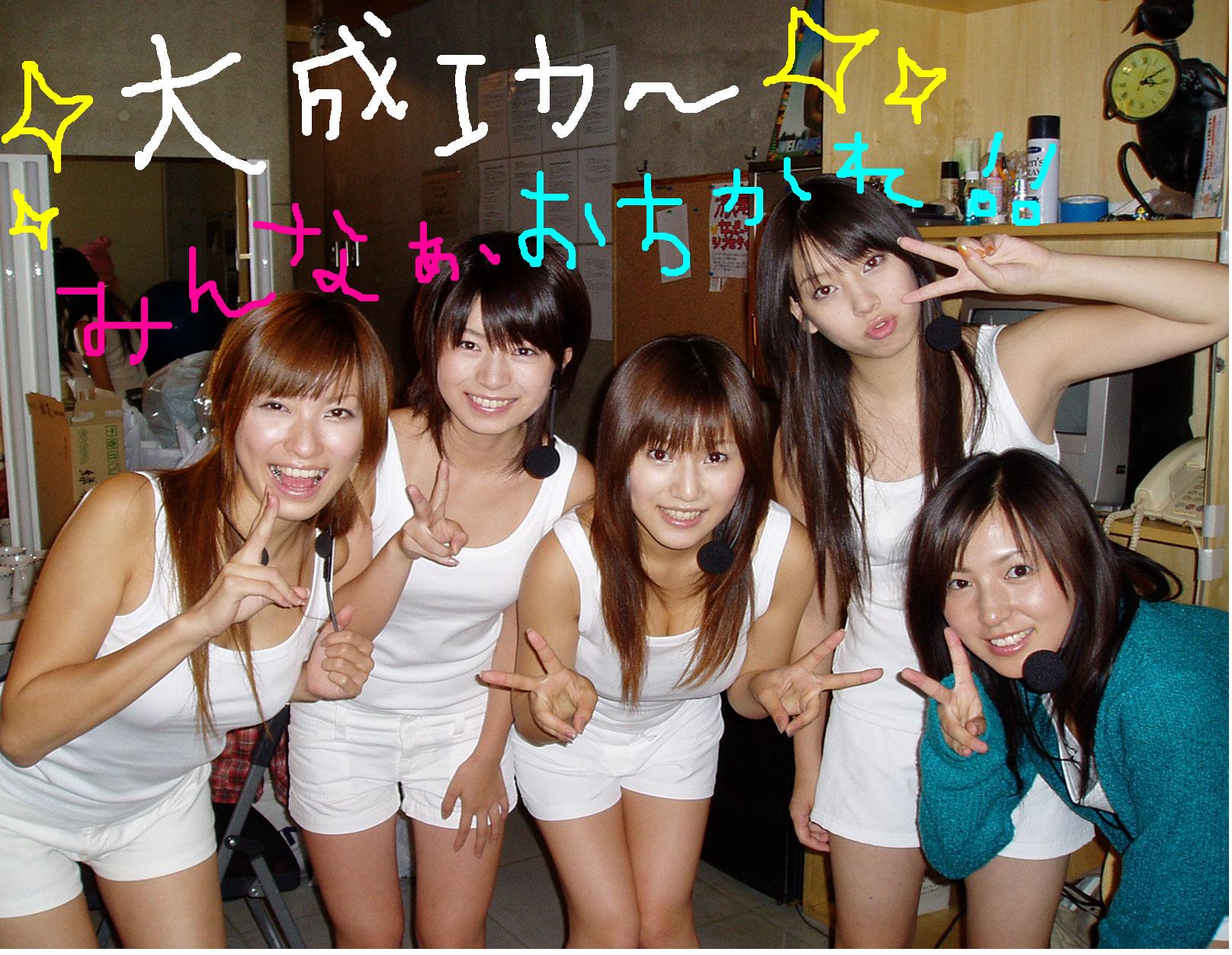 ☆シャイドル☆ 長い1日_c0038100_22195893.jpg