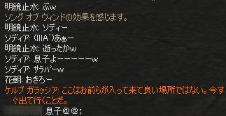 e0032005_167525.jpg