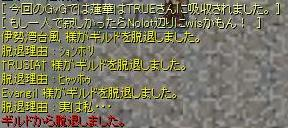 c0052014_20303269.jpg