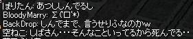 d0035829_0273766.jpg