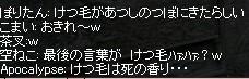 d0035829_0274163.jpg