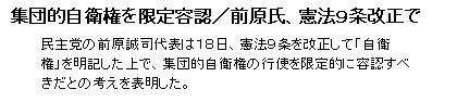 b0018539_1724441.jpg