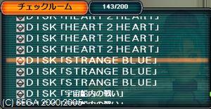 b0051940_20501676.jpg