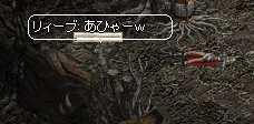 b0032347_18301535.jpg