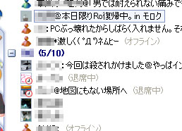 c0050051_20251155.jpg