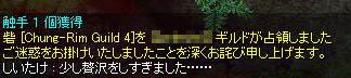 c0050051_22334825.jpg