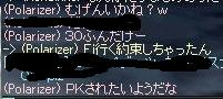 b0033954_14511869.jpg