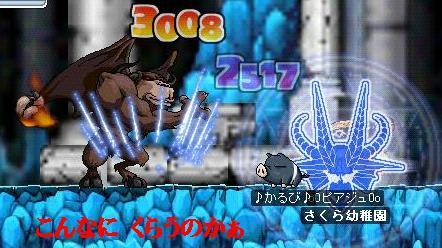 e0020055_2464933.jpg