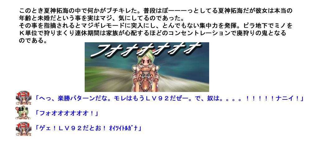 c0055871_1943485.jpg