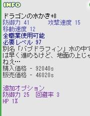 e0045282_226235.jpg