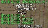 c0035483_2041443.jpg