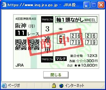 d0026693_21152021.jpg
