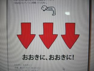 d0025805_22474439.jpg