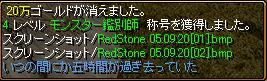 e0073109_7205321.jpg