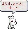 c0073113_2110227.jpg