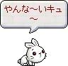 c0073113_2165872.jpg