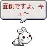 c0073113_2182969.jpg