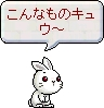 c0073113_2192951.jpg