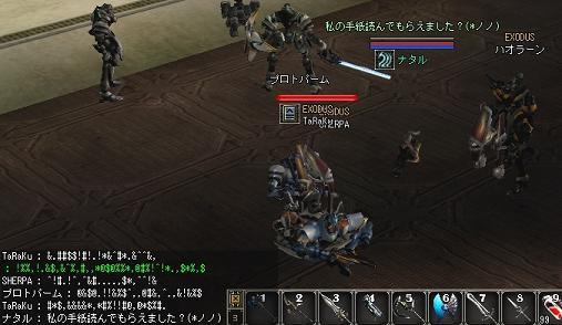 c0020915_2030352.jpg