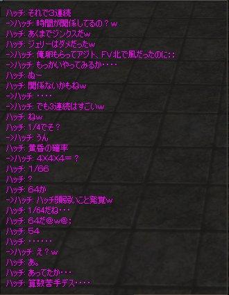 b0016320_115540100.jpg