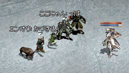 b0036436_772633.jpg