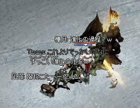 b0036436_774962.jpg