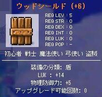 e0058541_2552864.jpg