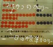 b0018242_22465165.jpg