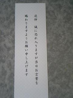b0003550_0244214.jpg