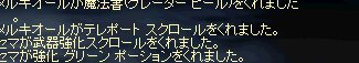 c0024750_1103365.jpg