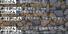 d0024152_1924877.jpg