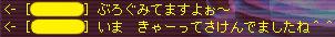 d0068752_1946597.jpg