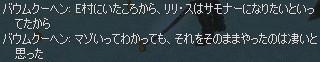 a0030061_16162839.jpg