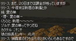 a0030061_161682.jpg