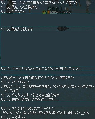 a0030061_16172796.jpg
