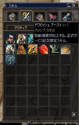 d0047267_159483.jpg