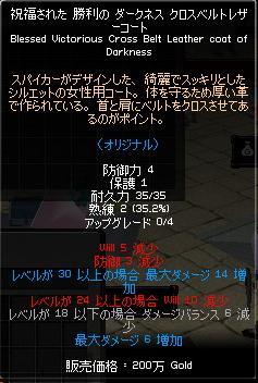 d0029770_1571317.jpg