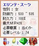 d0039579_0392119.jpg